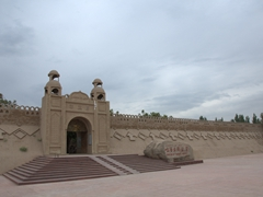 Mansion of Turpan's Prefect