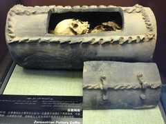 Zoastrian pottery coffin; Turpan Museum