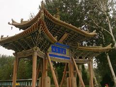 Ornate gate; Mogao Caves