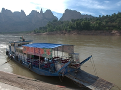 Arriving to Bingling Thousand Buddha Caves; Yellow River
