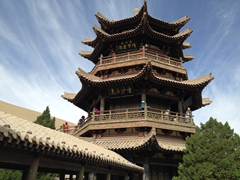 Duhuang White Horse Pagoda, Crescent Moon Lake