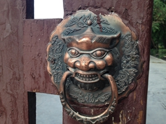 Door knocker; Jiayuguan Great Wall