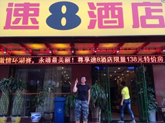 Becky laughs at our Super 8 hotel; Chongqing