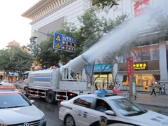 Dunhuang street sprayer
