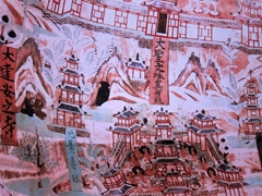 Cave painting; Mogao Caves