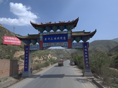 Driving under a fancy arch; near Chongqing