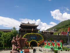 Entrance to a Chinese amusement park; drive from Chuanzhusi to Chengdu