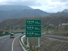 Signs displayed in Chinese and Tibetan; near Xiahe