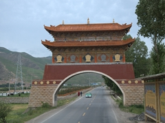 Entrance portal to Xiahe