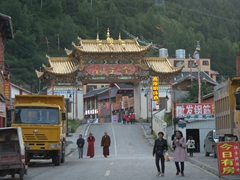 Street leading to Chuanzhusi Temple