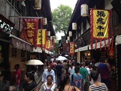 Jinli ancient street; Chengdu