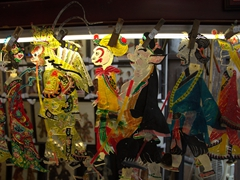 Chinese shadow puppets; Jinli ancient street