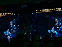 Scott on the big screen; Chengdu Youth Music Festival