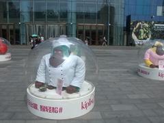 Xi'an shopping district