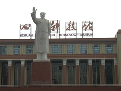 Chairman Mao statue at Tianfu Square; Chengdu