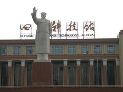 Chairman Mao statue at Tianfu Square; Chengdu