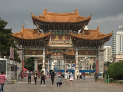 Entrance to a shopping street in Kunming