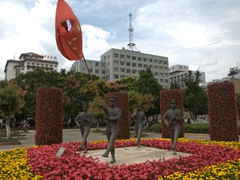 Park near Kunming's Flower & Bird Market