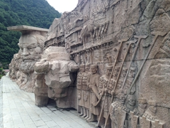 Interesting wall carvings at a rest stop on the way towards Xi'an
