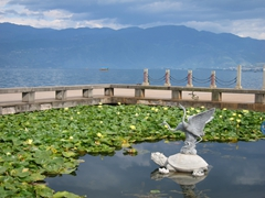 A serene scene at Qionghai Lake; Xichang