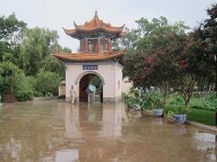 Rain soaked Daguan Park