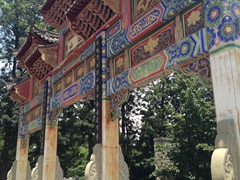 Ornate gate in Xichang