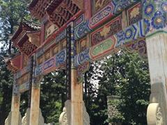 Ornate gate in Xichang