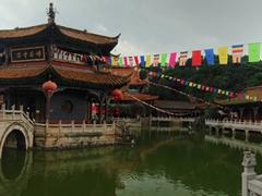 1200 year old Yuantong Temple; Kunming