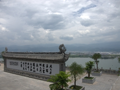 View from Xichang Lingshan Temple overlooking Qionghai Lake