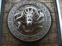 Dragon detail; Yuantong Temple