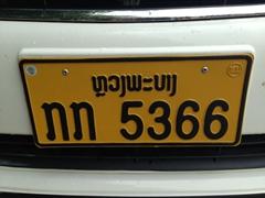 Laos license plate