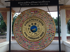 World Peace Gong - donated by Indonesia to Laos