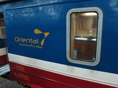 Oriental Impress train from Hanoi to Sapa