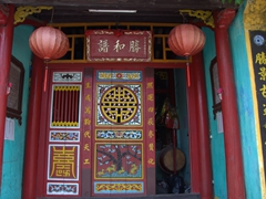 Colorful temple entrance; Hoi An
