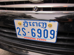 Cambodian license plate
