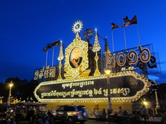 Billboard of 63 year old King Norodom Sihamoni