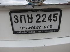 Thai license plate