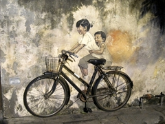 """Little Children on a Bicycle"" mural - one of Georgetown's most popular!"