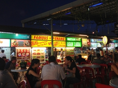 Red Garden Food Paradise hawker center