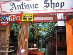 Antique shop on Jalan Tun Tan Cheng Lock