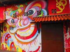 Massive lion dance mural
