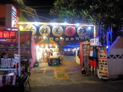 Side street detour for food vendors; Jonker Street