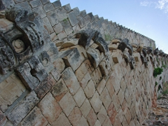 Steep staircase leading up the Piramide del Adivino; Uxmal