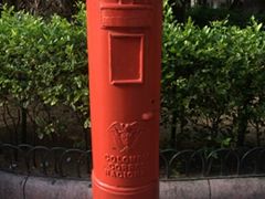 Traditional red mailbox in Cartagena