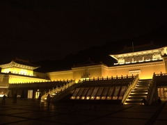 National Palace Museum; Taipei