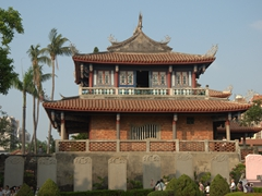 Chihkan Towers (Fort Proventia); Tainan