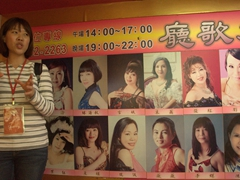 Lady karaoke (KTV) bars - pick a girl from the menu and pay for her singing services with a red envelope stuffed with money