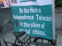 Protester banner calling for Taiwan's independence from imperial China; Ximending Shopping District