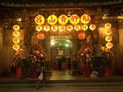 Qin Shang Temple