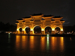 Evening view of the entrance gate to Chiang Kai-shek Memorial Hall